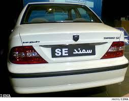 www.dustaan.com اخرین قیمت محصولات ایران خودرو در بازار «چهارشنبه ۹۳/۰۲/۲4»