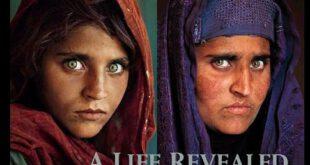 عکس/ دختر زیبای افغان بعد از گذشت 17 سال