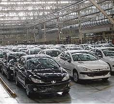www.dustaan.com اخرین قیمت محصولات ایران خودرو در بازار «شنبه ۹۳/۰۲/۲7»