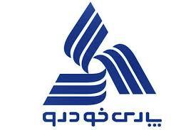 www.dustaan.com اخرین قیمت محصولات پارس خودرو در بازار «شنبه ۹۳/۰۲/۲7»