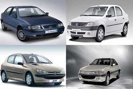 www.dustaan.com جدیدترین قیمت محصولات ایران خودرو در بازار «یکشنبه ۹۳/۰۲/۲8»