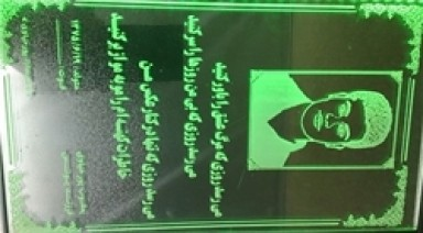 www.dustaan.com تولید سنگ قبر هوشمند با قابلیت پخش قران و... در بوشهر