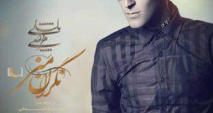 دانلود آهنگ تیتراژ برنامه ماه عسل ۹۳ با صدای مرتضی پاشایی