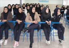 خوشتیب ترین دختر دانشجوی ایران معرفی شد! +تصاویر