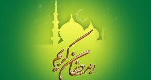 اس ام اس های فوق العاده زیبا برای «ماه مبارک رمضان 93»