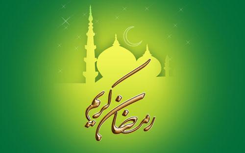 پیامک ماه رمضان 97