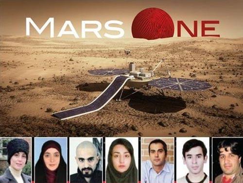 www.dustaan.com ایرانی هایی که برای سفر به مریخ ثبت نام کرده اند! +عکس