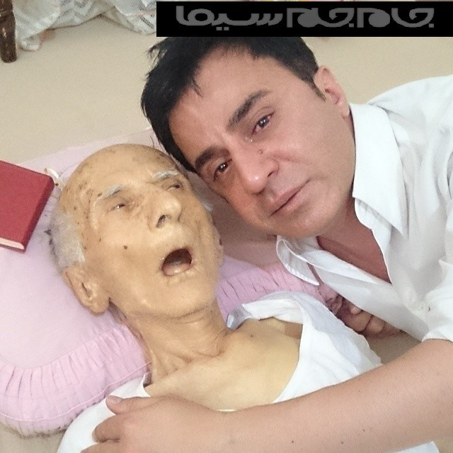 www.dustaan.com پدر عمو پورنگ در گذشت +عکس