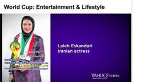 بازیگر زن ایرانی در یک کلیپ فشن برای جام جهانی! +عکس
