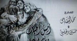 پخش یک سریال مستهجن در ماه مبارک رمضان!
