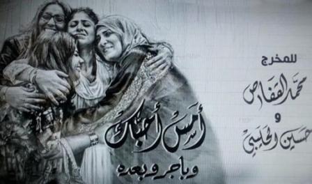 www.dustaan.com پخش یک سریال مستهجن در ماه مبارک رمضان!