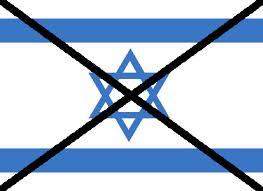 www.dustaan.com-اسرائیل-غاصب