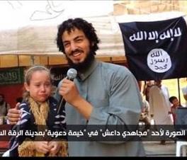 ازدواج تروریست های داعش با دختران خردسال! +عکس