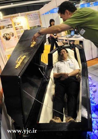 www.dustaan.com «تمرین مردن» تفریح عجیب این روزهای مردم ژاپن!
