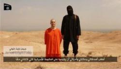 www.dustaan.com عکس/ سربریدن خبرنگار امریکایی توسط گروهک تروریستی داعش