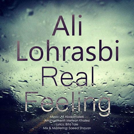 www.dustaan.com دانلود آهنگ جدید علی لهراسبی با نام «حس واقعی»