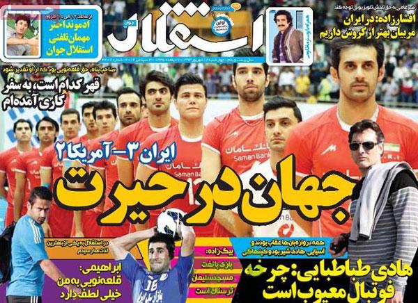 www.dustaan.com صفحه نخست روزنامه های ورزشی امروز چهارشنبه ۹۳/۰۶/۱2