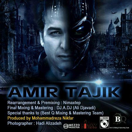 www.dustaan.com دانلود آهنگ جدید و بسیار زیبای امیر تاجیک با نام زندگی