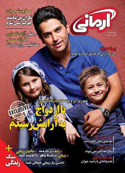 www.dustaan.com حمید عسگری بالاخره ازدواج کرد