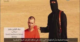 تصاویر سلاخی «هینز» امدادگر انگلیسی توسط داعش (18+)