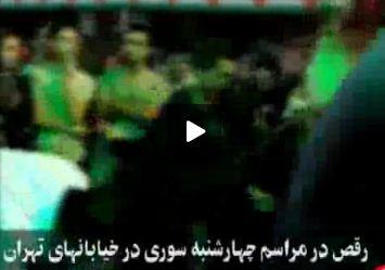 www.dustaan.com فیلم/ رقص مختلط در خیابان های تهران