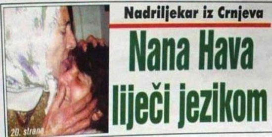 عکس/ پیرزنی که تنها با لیسیدن بیمارانش را شفا می دهد!!!