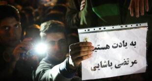 آغاز مراسم تشييع مرتضي پاشايي با حضور هنرمندان و بازيگران