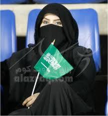 حضور دختران سعودی در داربی جده با پوشش مردانه