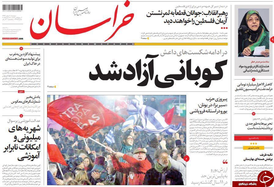 www.dustaan.com عناوین مهم روزنامه های خبری و سیاسی سه شنبه ۷ بهمن ۱۳۹۳