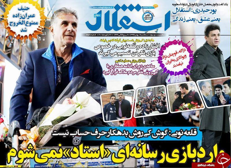 www.dustaan.com صفحه نخست روزنامه های ورزشی امروز سه شنبه ۹۳/۱۱/۰۷
