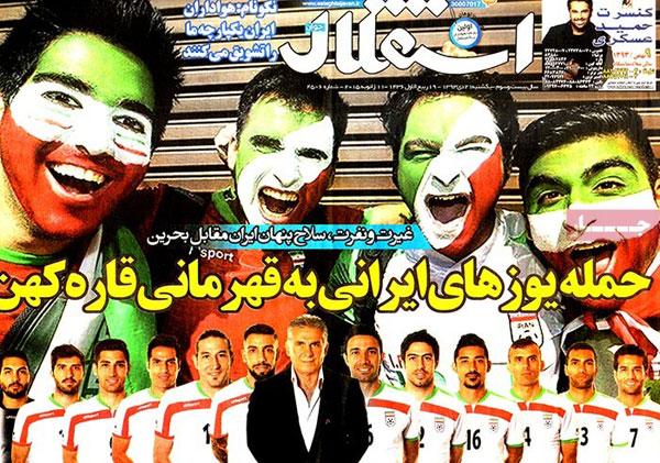 www.dustaan.com صفحه نخست روزنامه های ورزشی امروز یکشنبه ۹۳/۱۰/21