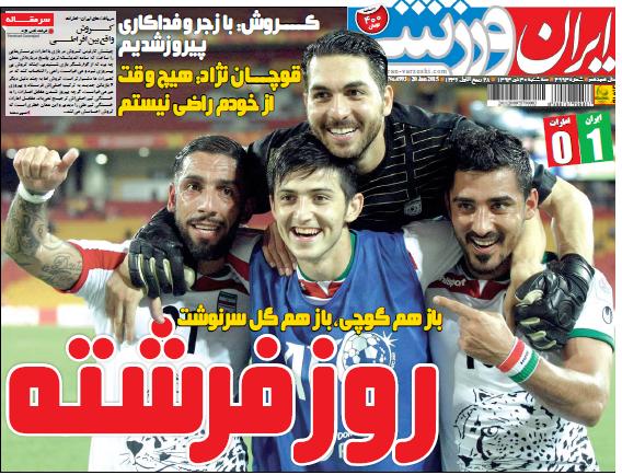 www.dustaan.com صفحه نخست روزنامه های ورزشی امروز سه شنبه ۹۳/۱۰/30