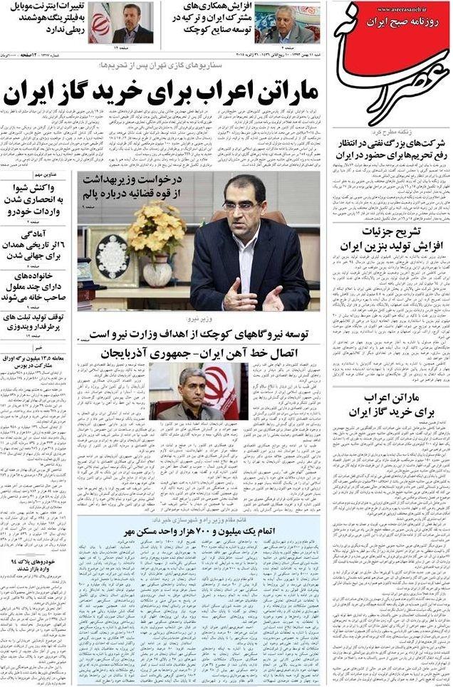 www.dustaan.com-صفحه-نخست-روزنامه-هایامروز-۱