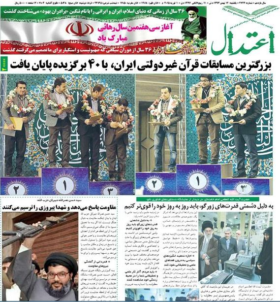www.dustaan.com-عناوین-مهم-روزنامه-های-امروز۲
