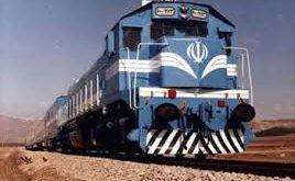 قتل در قطار مشهد - تهران