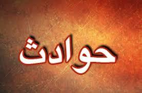 www.dustaan.com زن ۶۰ ساله قربانی طلاهایش شد