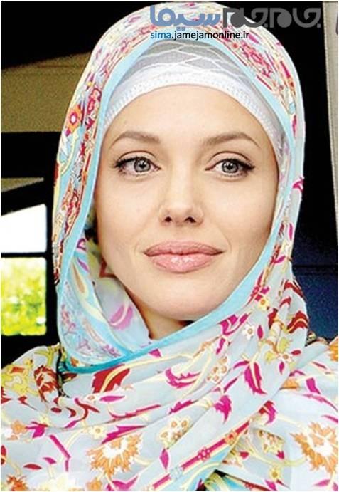 www.dustaan.com تصاویر/ آنجلینا جولی هم بلاخره محجبه شد!