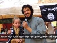 www.dustaan.com داعش: سن شرعی برای ازدواج دختران ۷ سال است!