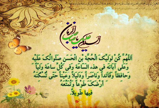 www.dustaan.com دانلود/ با این برنامه یک میلیون دعا در گوشی همراه شماست!