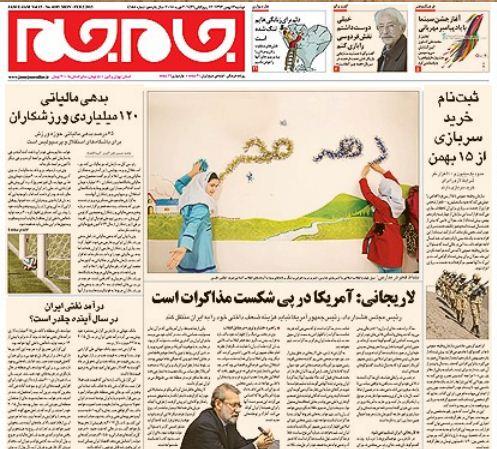 www.dustaan.com-عناوین-روزنامه-های-سیاسی-اقتصادی-ورزشی-نیم-صفحه-اول۹۹۹۳