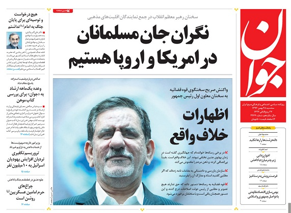 www.dustaan.com صفحه نخست روزنامه های روز سه شنبه ۲۸ بهمن ۹۳