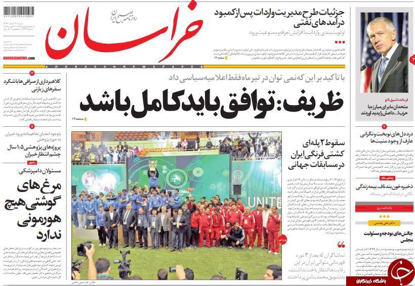 www.dustaan.com-نیم-صفحه-اول-روزنامه-های-ورزشی-سیاسی-۱۱
