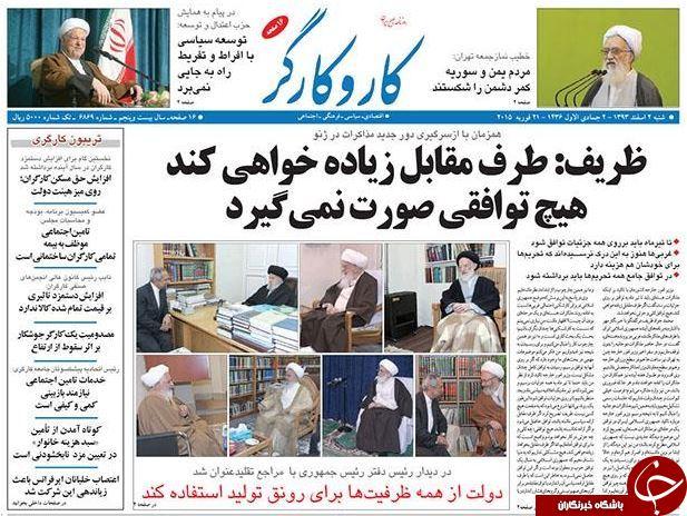 www.dustaan.com-نیم-صفحه-اول-روزنامه-های-ورزشی-سیاسی-۱۸