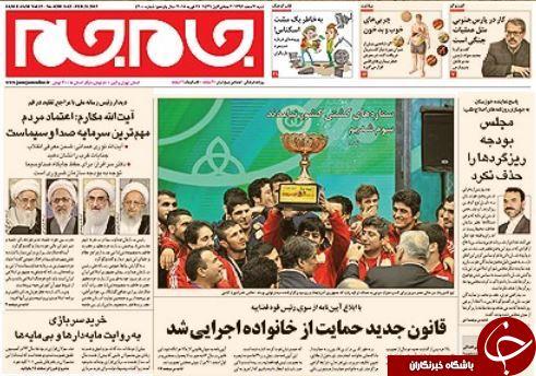 www.dustaan.com-نیم-صفحه-اول-روزنامه-های-ورزشی-سیاسی-۶