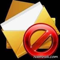 www.dustaan.com چگونگی حذف پیامک های تبلیغاتی