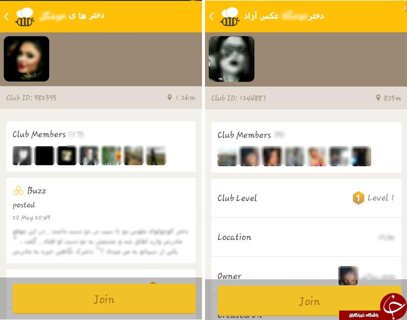 dusaan.com-تبلیغ همجنسگرایی در گروه های دخترانه