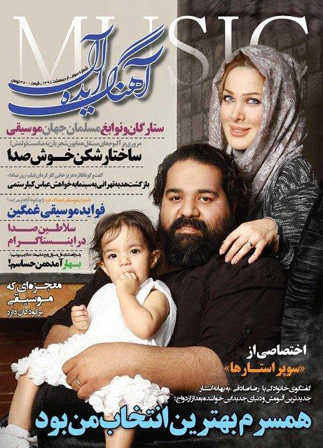 www.dustaan.com عکس جدید رضا صادقی در کنار همسرش