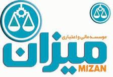 www.dustaan.com آخرین اخبار از انحلال موسسه میزان