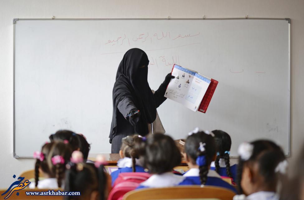 www.dustaan.com عکس/ متفاوت ترین معلم زن جهان