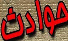 دستگیری زن اسید پاش در تهران
